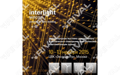Interlight Moscow powered by Light+Building 2015